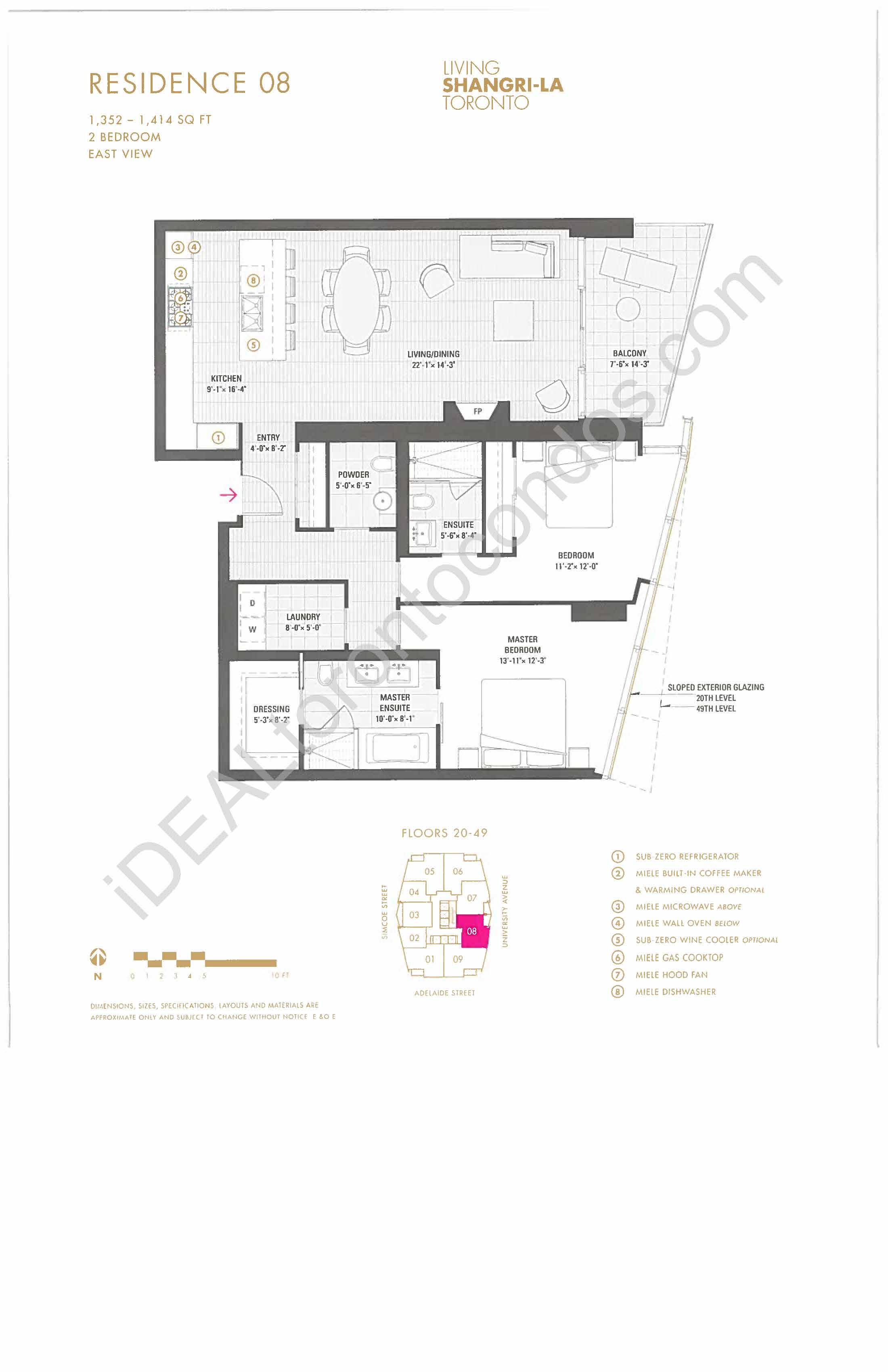 Residence 08 - 2 Bedroom