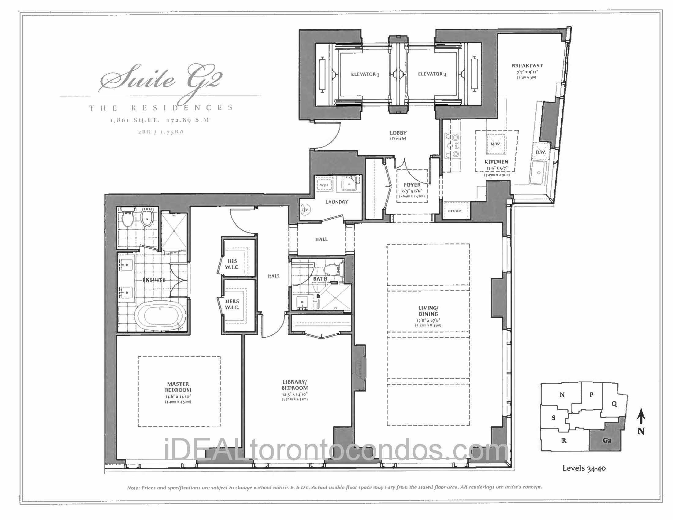 Suite G2