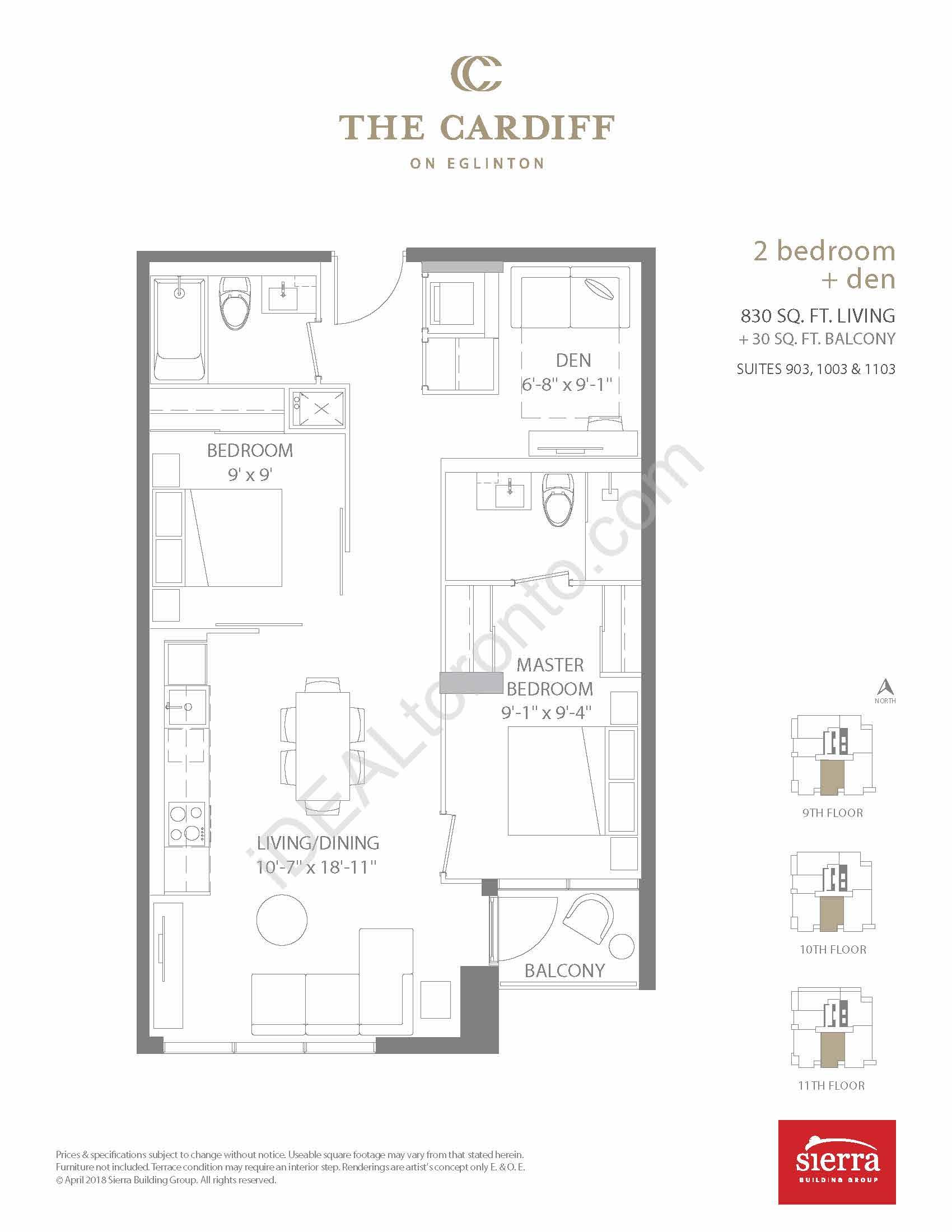 2 Bedroom + Den + Balcony